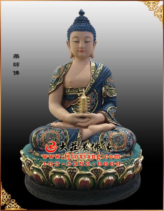 三宝佛之药师佛彩绘塑像