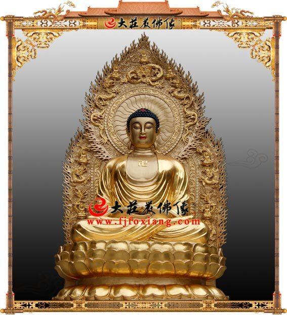 铜雕三宝佛之释迦牟尼佛像