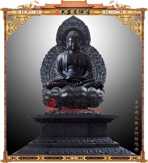 西方阿弥陀佛像