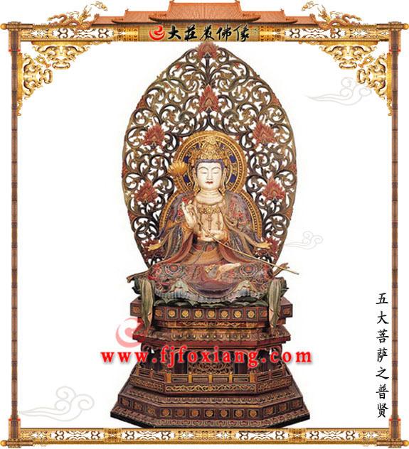 普贤木雕像