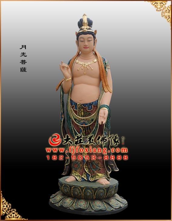 彩绘描金月光菩萨像