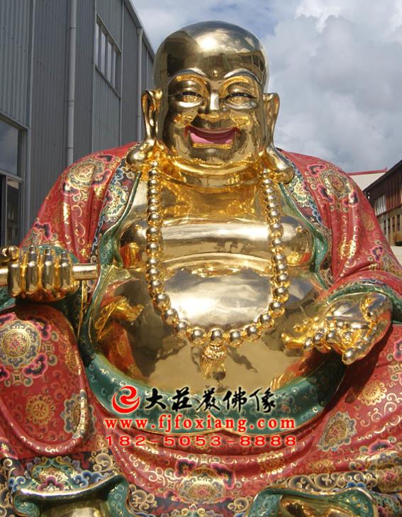 彩绘贴金弥勒佛塑像