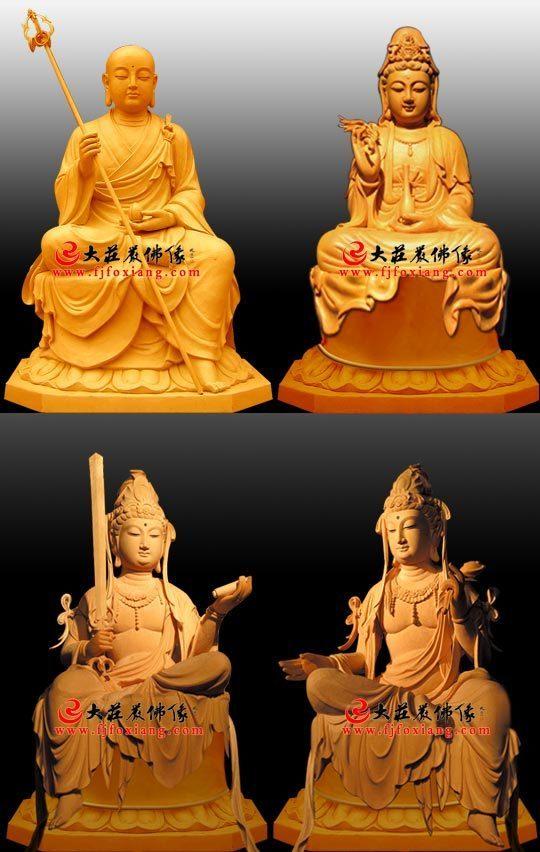 四大菩萨-文殊普贤-观音地藏