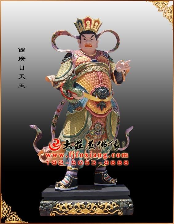二十诸天之西广目天王塑像