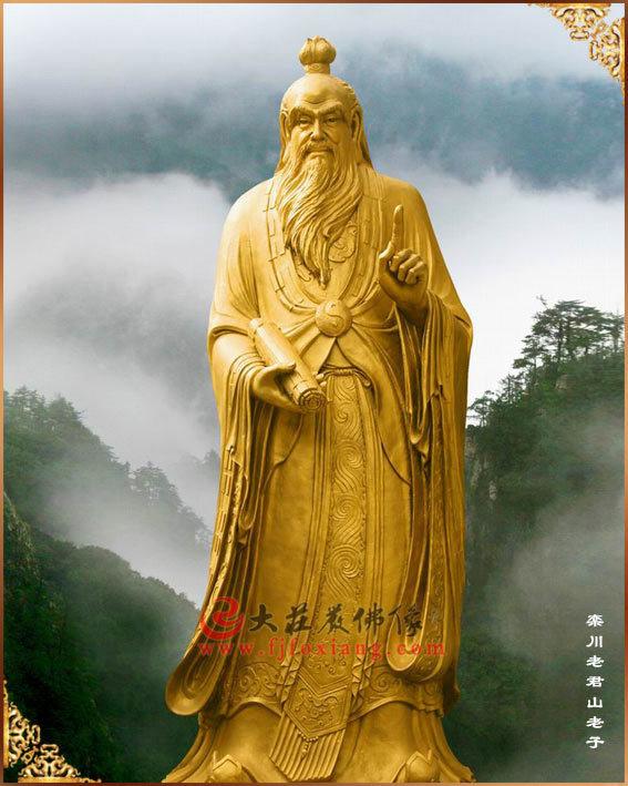 铜雕老子像