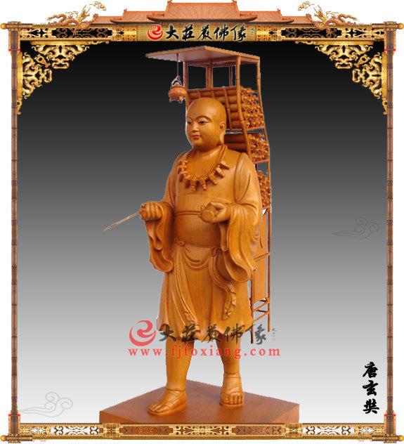唐玄奘,唐玄藏,木雕佛像