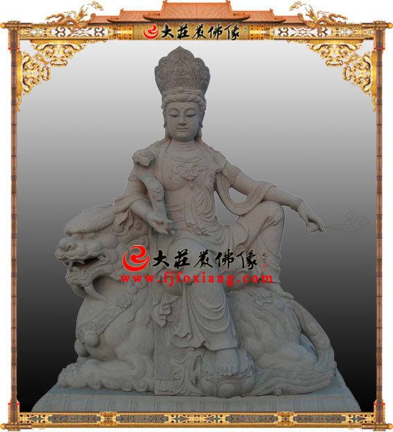石雕文殊菩萨,大理石雕刻佛像