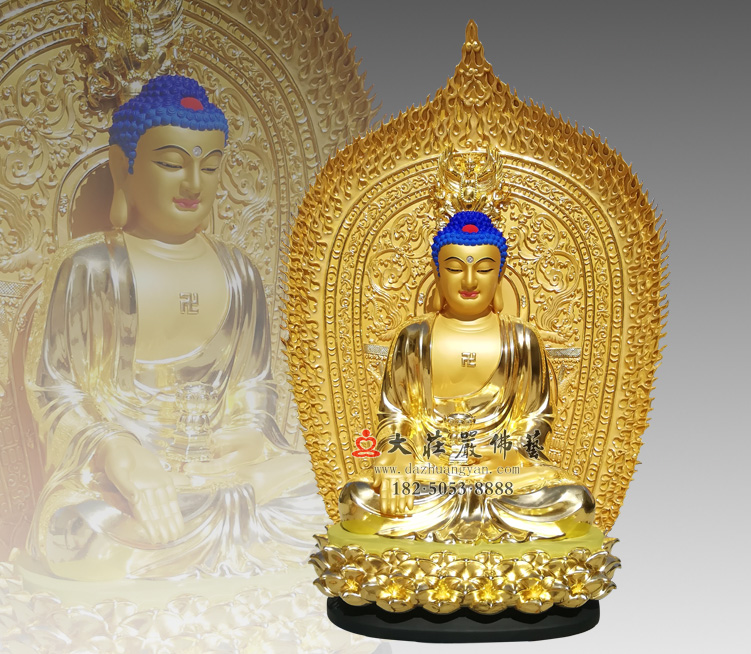 铜雕三宝佛之贴金阿弥陀佛