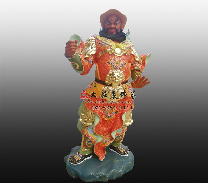 周仓彩绘铜雕塑像