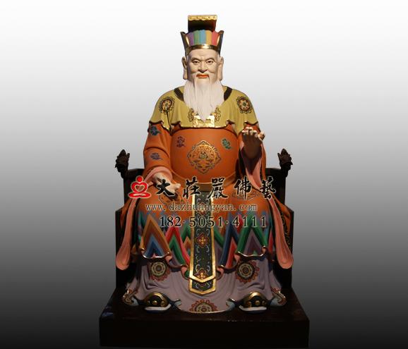 十殿阎王之一殿秦广王彩绘铜雕塑像