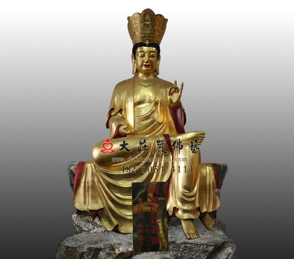 十二圆觉菩萨之威德自在菩萨铜雕贴金佛像